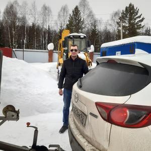 Вячеслав, 39 лет, Осинники