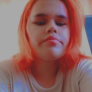 Анастасия, 18 лет, Мичуринск