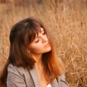 Светлана, 39 лет, Тамбов