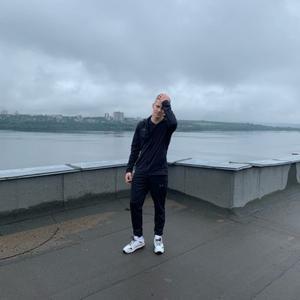Евгений, 22 года, Воронеж