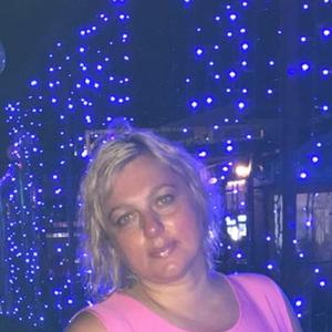 Светлана , 43 года, Белореченск