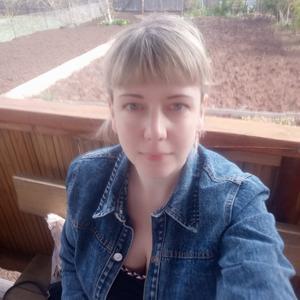 Наталья, 39 лет, Киров