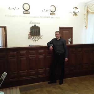 Александр, 39 лет, Курск