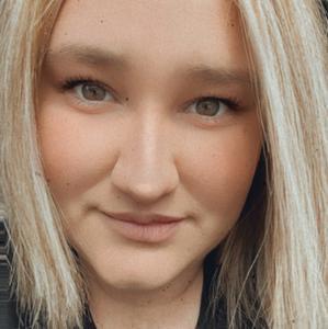 Светлана, 28 лет, Екатеринбург