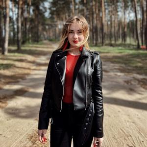 Аня, 23 года, Москва