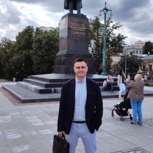 Виктор, 33 года, Москва