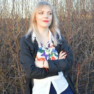 Олеся, 35 лет, Грязи