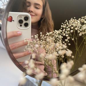 Светлана, 18 лет, Ступино