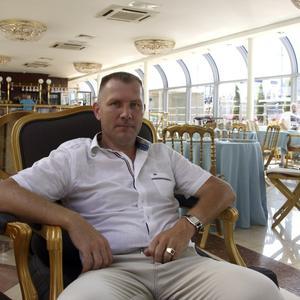 Николай, 40 лет, Волгодонск