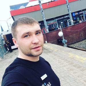 Вадим , 27 лет, Шебекино