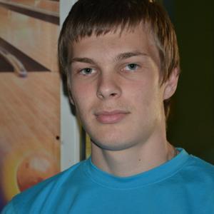 Александр, 26 лет, Пыть-Ях