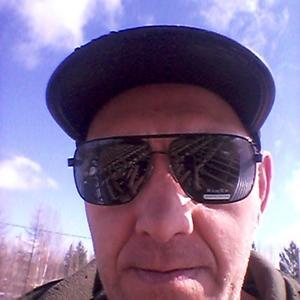 Владимир, 47 лет, Иркутск