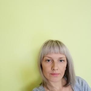 Наталия, 37 лет, Красноярск