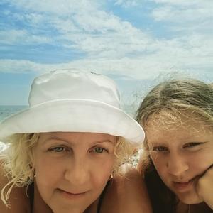 Татьяна, 46 лет, Оренбург