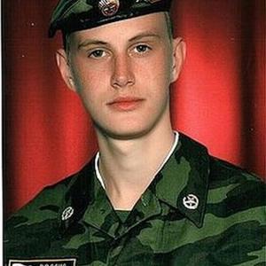 Александрик, 30 лет, Усть-Кут