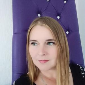 Милена, 43 года, Апшеронск