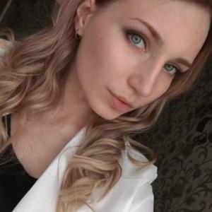 Кристина, 24 года, Пенза