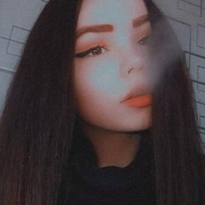Софья, 18 лет, Иркутск
