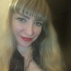 Лидия Филиппова, 31 год, Улан-Удэ