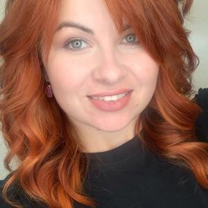 Елена, 27 лет, Красноярск