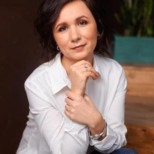 Лариса, 42 года, Архангельск