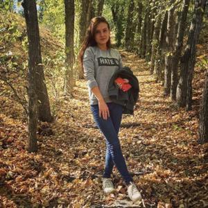 Станислава, 25 лет, Москва