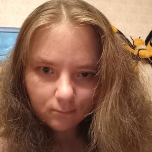 Елена, 25 лет, Дзержинский