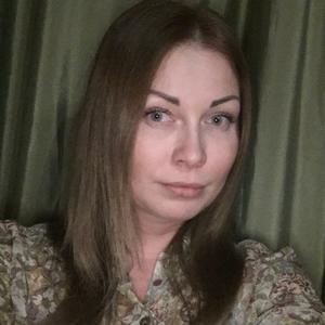 Анна, 38 лет, Сысерть
