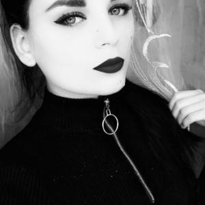 Мария, 22 года, Усть-Кут
