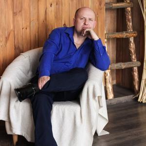 Станислав, 45 лет, Томск