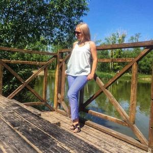 Евгения, 35 лет, Омск