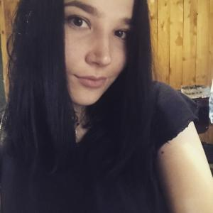 Аня, 24 года, Киров