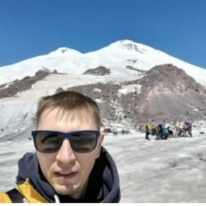 Rom, 35 лет, Пермь
