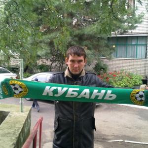 Андрей, 34 года, Геленджик