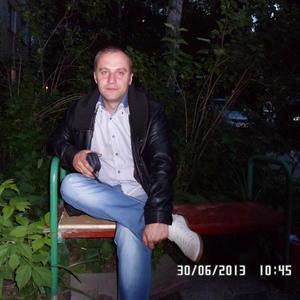 Сергей, 40 лет, Новозыбков