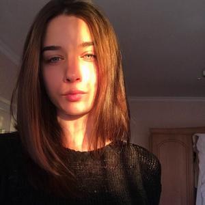 Диана, 21 год, Ступино