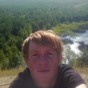 Олег, 29 лет, Сосновый Бор