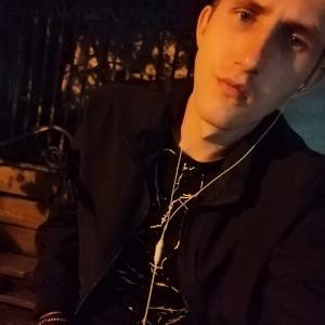 Андрей, 22 года, Большой Камень