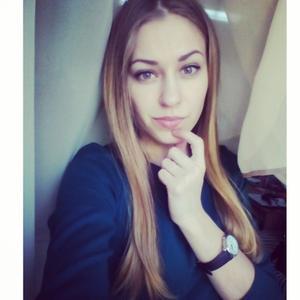 Кристина, 22 года, Нижний Новгород