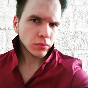 Дима, 24 года, Орск