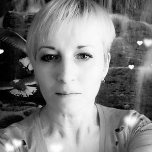 Светлана, 40 лет, Осинники