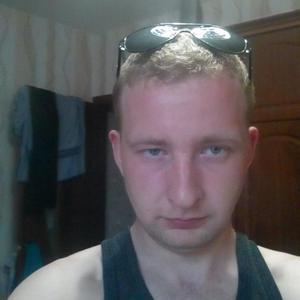 Максим, 27 лет, Зарайск