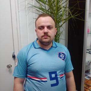 Александр, 27 лет, Ногинск