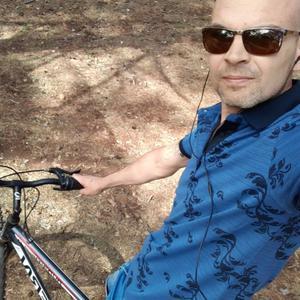 Юрий, 41 год, Чита