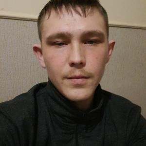 Slavik, 27 лет, Якутск