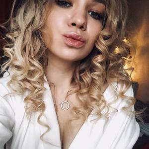 Полина, 22 года, Истра