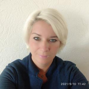 Светлана, 41 год, Калуга