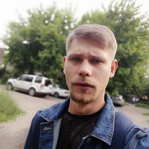 Сергей, 26 лет, Иркутск