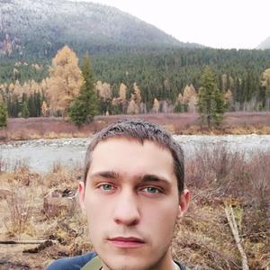 Егор, 27 лет, Саяногорск