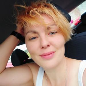 Юлия, 43 года, Омск
